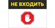 Адресные таблички Grand Line в Барановичах Информационная