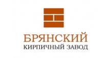 Кирпич облицовочный в Барановичах Брянский кирпичный завод
