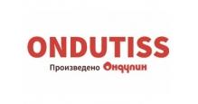Пленка для парогидроизоляции в Барановичах Пленки для парогидроизоляции Ондутис